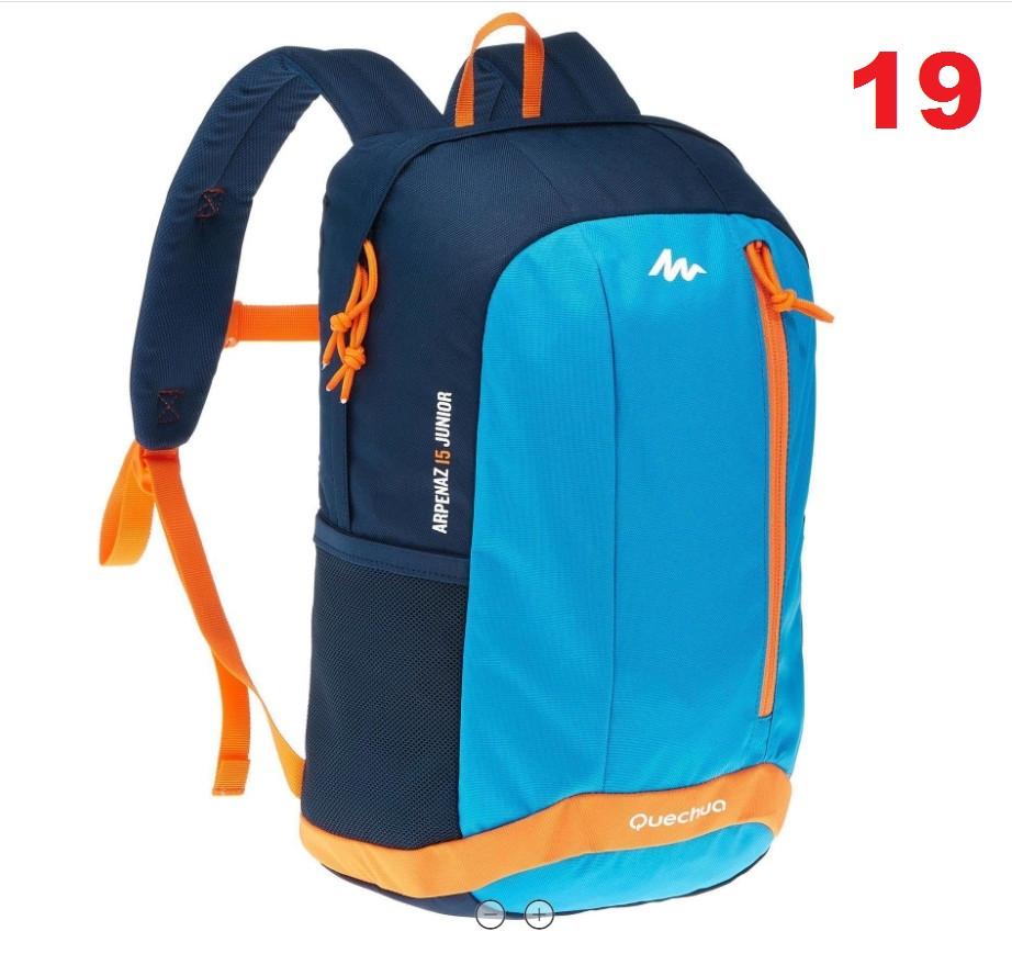 Рюкзак Quechua Arpenaz 15 L  (№ 19)