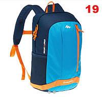 Рюкзак Quechua Arpenaz 15 L  (№ 19), фото 1