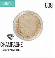"Пигмент перламутр ""Шампань"", для смолы, Крафтсмен. Уп. 10 мл"