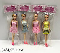 "Лялька (кукла) типу ""Барби"" 29 см A629-T9 (120шт/2) 4 види в кул. 34*4,5*11 см"