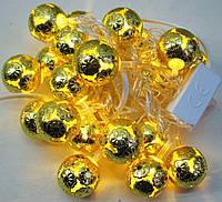 """Гирлянда новогодняя светодиодная LED - игрушка золотые """"шарики"""" String Fly (10 шарики на елку)"""