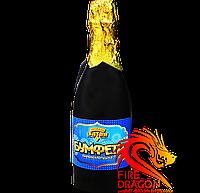 Хлопушка Шампанское, длина хлопушки: 30 сантиметров, начинка: конфетти фольгированное, фото 1