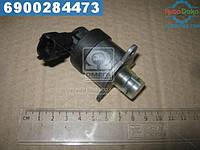 Дозировочный блок (производство  Bosch)  0 928 400 703