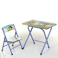 Столик детский A19-HOME складной, столешница 60-40 см, 1 стульчик