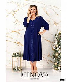 Яркое вечернее платье большого размера 60,62,64