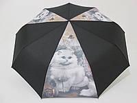 Женский зонт с кошками полный автомат
