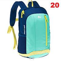 Рюкзак Quechua Arpenaz 15 L  (№ 20)