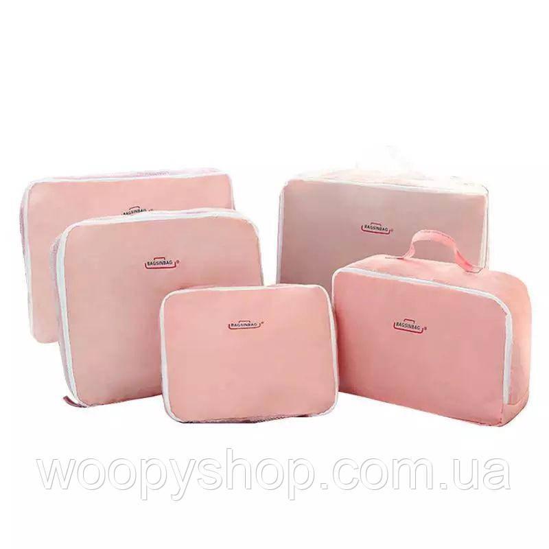 """Набор дорожных сумок """"Bagsinbag"""", 5шт/набор персиковый"""
