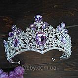 Висока корона півколом срібного кольору з фіолетовим камінням (8cm), фото 4