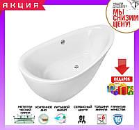 Овальная ванна 180x90 см отдельностоящая Volle 12-22-189
