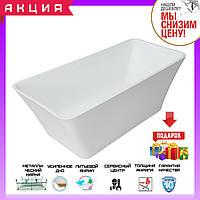 Отдельностоящая прямоугольная ванна 170x75 см Volle 12-22-348 с сифоном