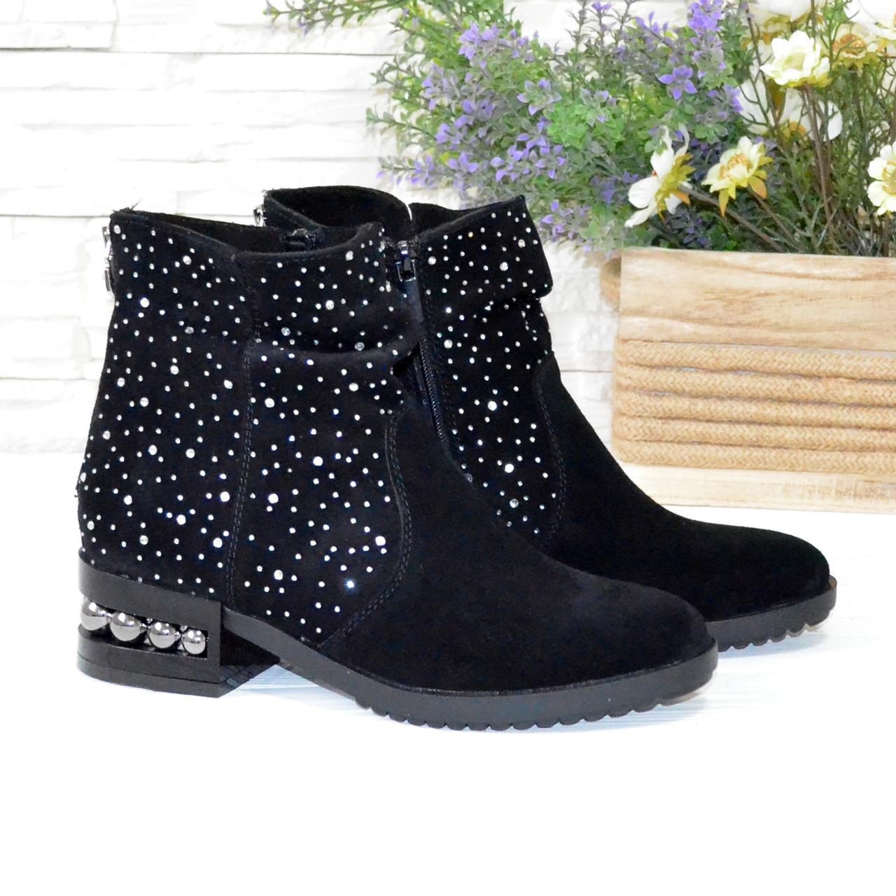 """Ботинки замшевые женские на устойчивом каблуке, декорированы накаткой камней. ТМ """"Maestro"""""""