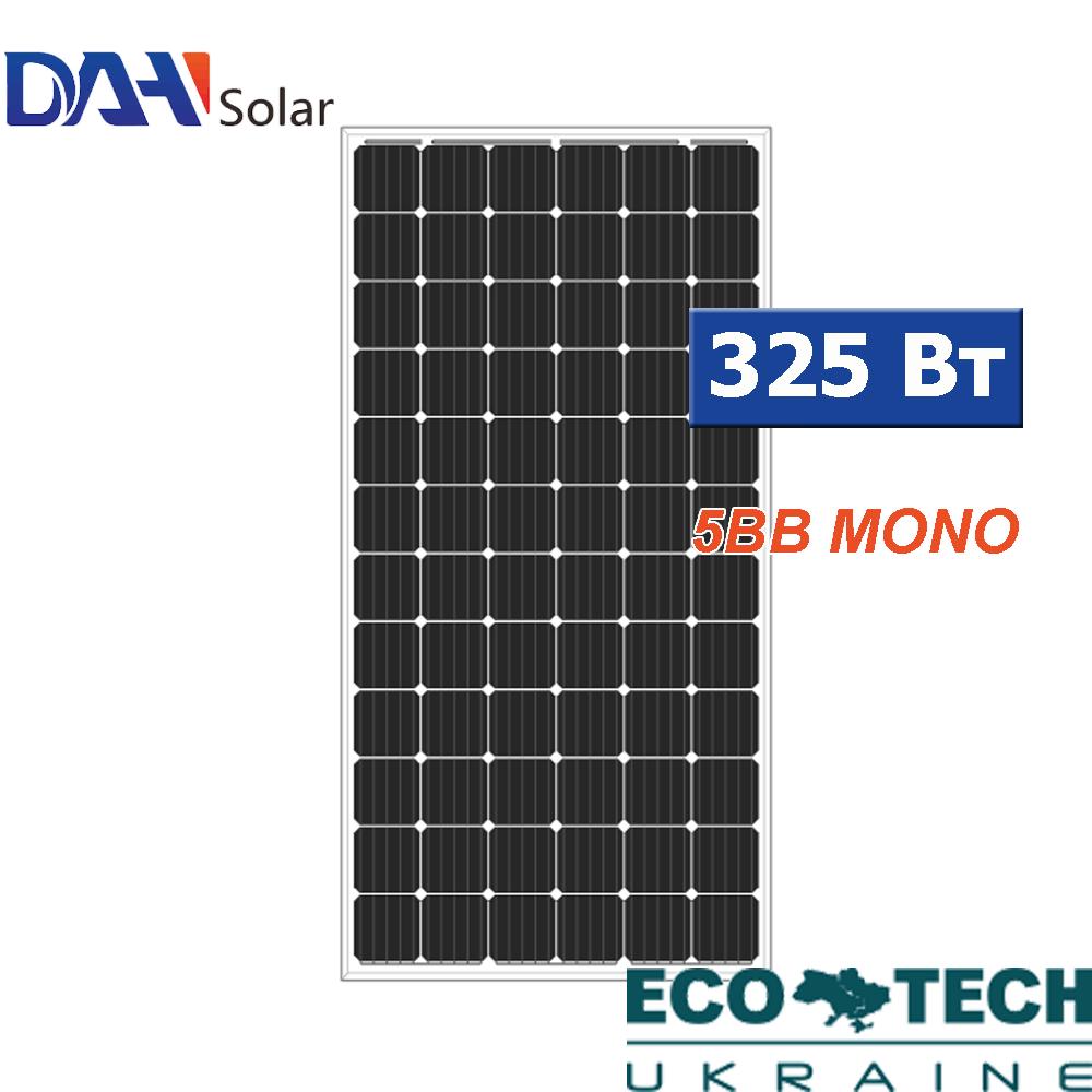Солнечная батарея DАH Solar mono 325W