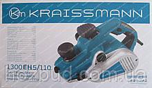 Рубанок Kraissmann 1300 EH 5/110 (переворотный)