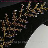 Гілочка віночок в зачіску тіара гребінь обідок під золото, колір світлий графіт, фото 2