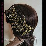 Гілочка віночок в зачіску тіара гребінь обідок під золото, колір світлий графіт, фото 3