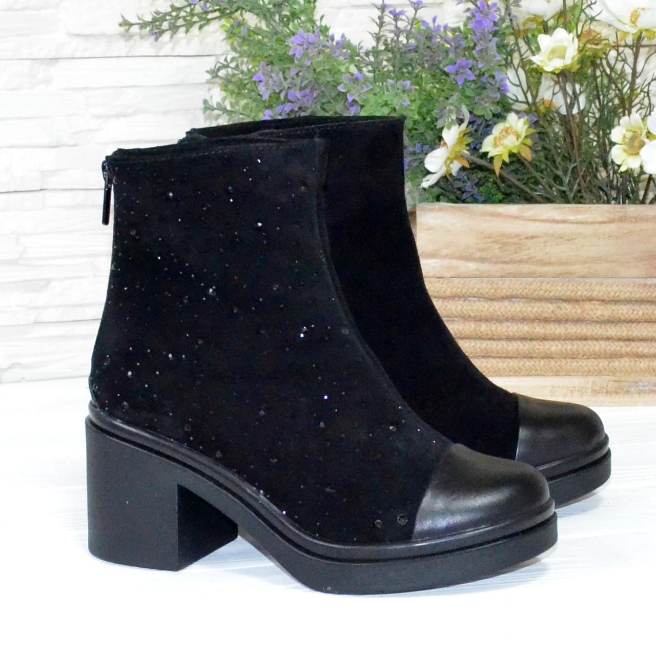 Ботинки женские на устойчивом каблуке, натуральная замша и кожа.