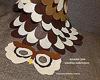 Костюм сови