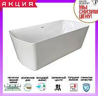 Отдельностоящая прямоугольная ванна 180x85 см Volle 12-22-804 с сифоном