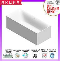 Отдельностоящая прямоугольная ванна 170x75 см Volle 12-22-858 с сифоном