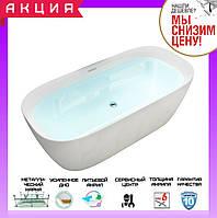 Овальная ванна 170x80 см отдельностоящая Volle 12-22-808M