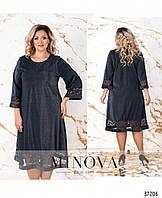 Женское нарядное платье темно синее свободного кроя с вставками широкого гипюра Минова 50,52