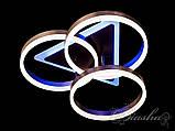Стельова LED-люстра з діммером і підсвічуванням 8872/3CF LED 3color dimmer, фото 5