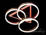 Стельова LED-люстра з діммером і підсвічуванням 8872/3CF LED 3color dimmer, фото 6