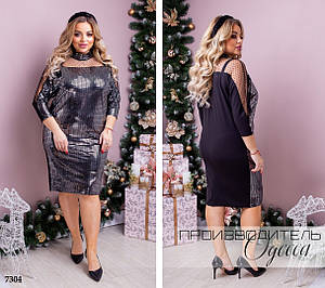 Платье вечернее чёрное в пайетку 50-52,54-56,58-60