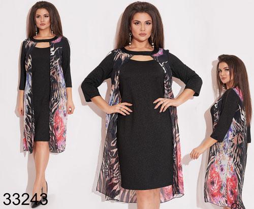 Вечернее блестящее платье с шифоном р.50-52,54-56