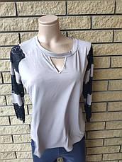 Кофточка, блузка женская нарядная (есть большие размеры,) EXCLUSIVE, фото 2