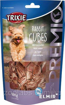 Ласощі Trixie для собак з кроликом   Trixie Rabbit Cubes 100 грам, фото 2