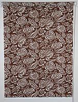 Готовые рулонные шторы Ткань Фантазия Коричневый