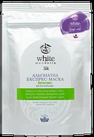 Альгинатная экспресс-маска «Антистресс» серии Проросшие зерна ТМ «White mandarin» 30 г
