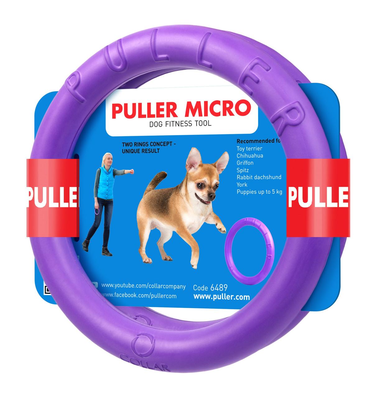 Игрушка для собак Тренировочный снаряд Puller Micro Collar 13 см 2 шт.