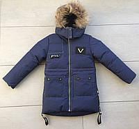 Куртка зимняя на мальчика 104-110 синий, фото 1