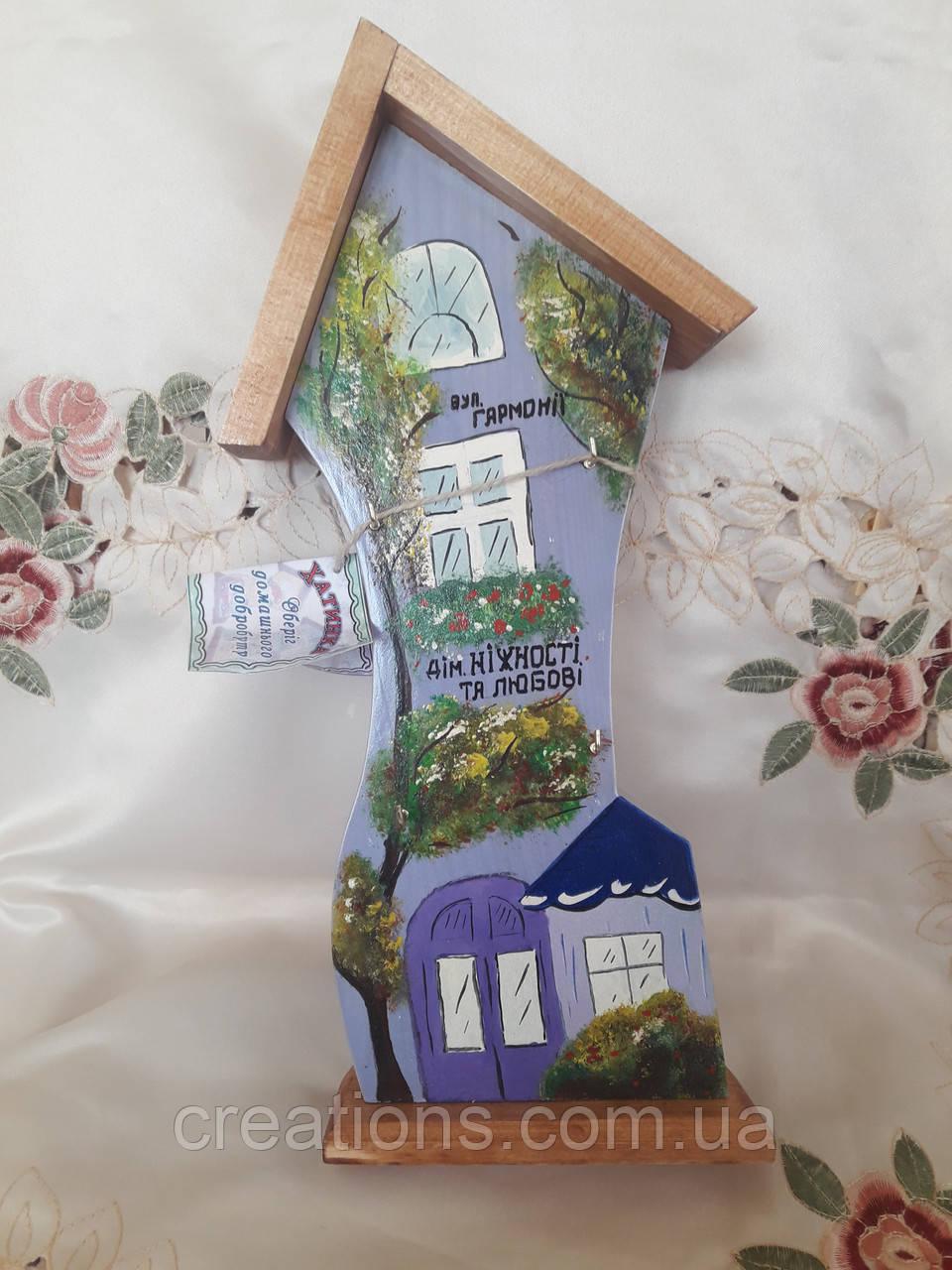 Ключница домик на 4 ключа 35 см. Дерево роспись