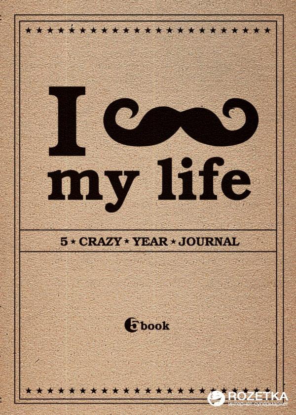 Дневник Пятибук I *** MY LIFE с вопросами на каждый день