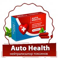 Auto Health (Авто Хелс) - нейтрализатор  последствий вредных привычек, фото 1