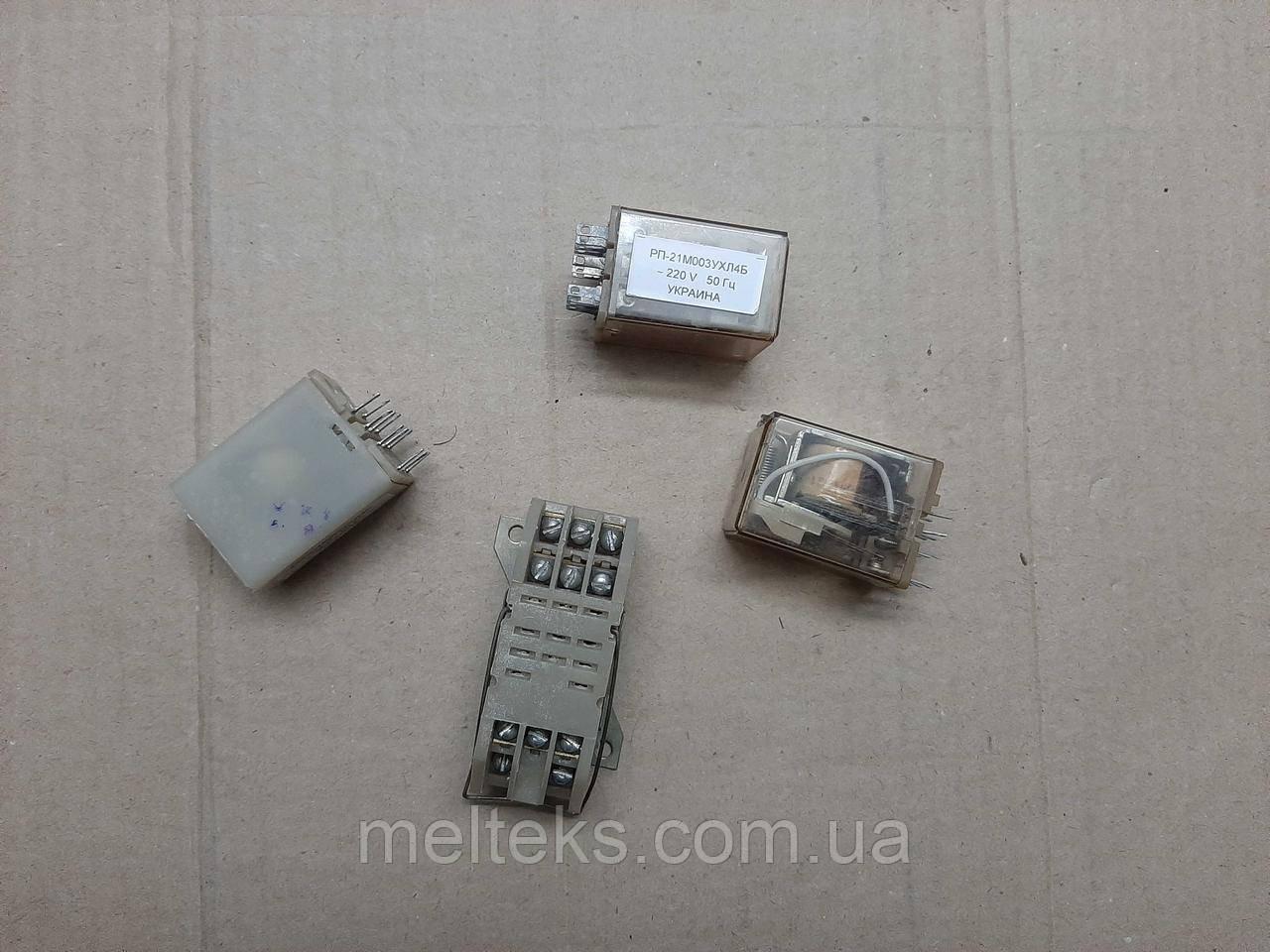 Реле РП-21-003 220В, 24В