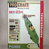 Гравер ProCraft PG-400 SET 234 в кейсі з насадками, фото 2