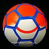 Футбольный Мяч ST CLASSIC