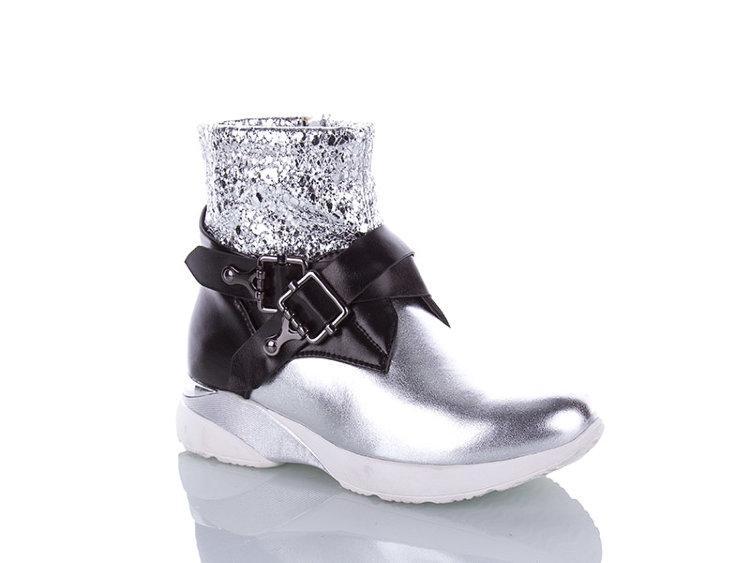 Детские демисезонные ботинки Солнце, с 32 по 37 размер, 8 пар