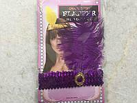 Повязка-диадема с пером Чикаго / Чарльстон фиолетовая