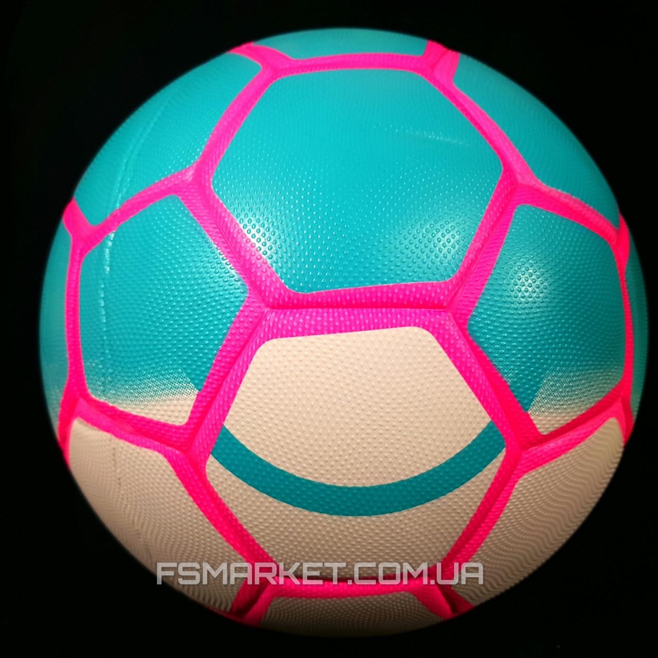 Футбольный Мяч SELECT CLASSIC FB-0081 бирюза розовый белый