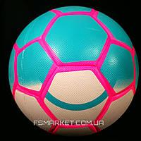 Футбольный Мяч SELECT CLASSIC FB-0081 бирюза розовый белый, фото 1