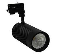 Акцент BRL 33W 3400Lm 80Ra трёхфазный трековый LED-светильник (208х105)