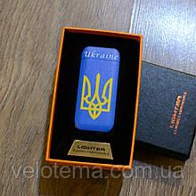 Новинка электроимпульсная зажигалка двойная молния герб Украины