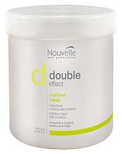 Оживляющая кератиновая маска для волос Nouvelle Nutritive Mask