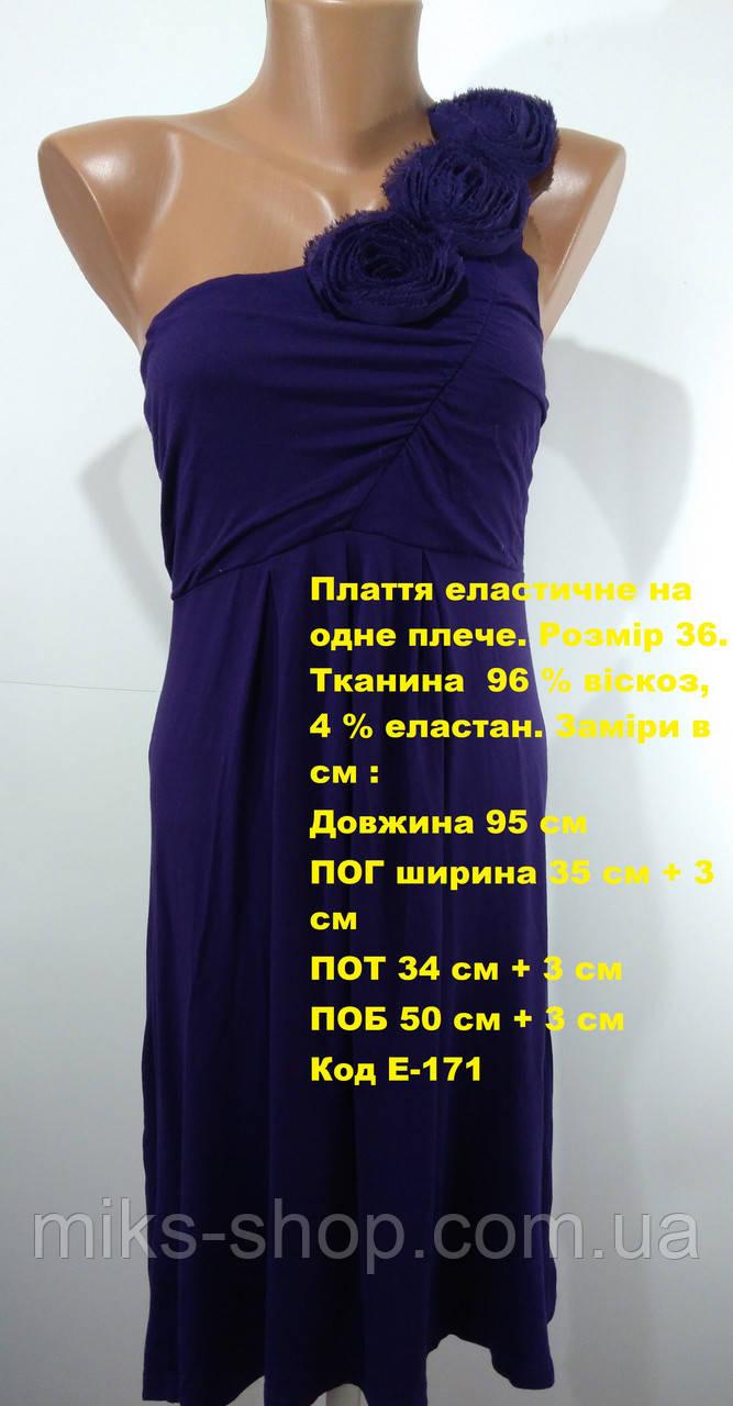 Платье эластичное на одно плечо Размер 36